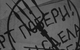 "Спектакль: <b><i>Загадочное ночное убийство собаки</i></b><br /><span class=""normal"">актер— Николай Сальников<br /><i></i><br /><span class=""small"">© Екатерина Цветкова</span></span>"
