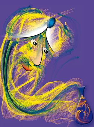 "Спектакль: <b><i>Старик Хоттабыч</i></b><br /><span class=""normal""><br /><i></i><br /><span class=""small"">© Гарри Гуммель</span></span>"