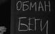 """Спектакль: <b><i>Дон Жуан, или Каменный гость (проект «Французский театр. Комедии»)</i></b><br /><span class=""""normal"""">Сганарель— Игорь Хрипунов<br /><i></i><br /><span class=""""small"""">© Екатерина Цветкова</span></span>"""