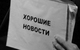 "Спектакль: <b><i></i></b><br /><span class=""normal"">Тереза, Нурия— Xeniya Teplova<br /><i></i><br /><span class=""small"">© Ekaterina Tsvetkova</span></span>"