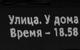 "Спектакль: <b><i></i></b><br /><span class=""normal"">Тамара— Natasha Shvets<br />Рашид— Ruslan Bratov<br /><i></i><br /><span class=""small"">© Ekaterina Tsvetkova</span></span>"