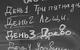 "Спектакль: <b><i>Иов</i></b><br /><span class=""normal"">актер— Игорь Хрипунов<br /><i></i><br /><span class=""small"">© Екатерина Цветкова</span></span>"