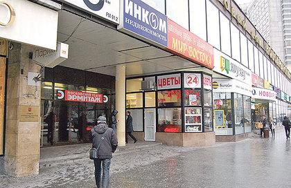 Театр эрмитаж афиша официальный сайт афиша театров глазов