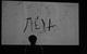 "Спектакль: <b><i>Лёха…</i></b><br /><span class=""normal""><br /><i></i><br /><span class=""small"">© Екатерина Цветкова</span></span>"