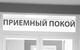 """Спектакль: <b><i>Весы</i></b><br /><span class=""""normal"""">Эдуард— Артём Волобуев<br />Алексей— Артём Быстров<br />Игорь— Игорь Золотовицкий<br /><i></i><br /><span class=""""small"""">© Екатерина Цветкова</span></span>"""