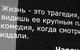 """Спектакль: <b><i></i></b><br /><span class=""""normal""""><br /><i></i><br /><span class=""""small"""">© Ekaterina Tsvetkova</span></span>"""